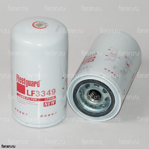 Фильтр масляный (LF3349)