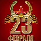 с днем защитника отечества от faran.ru
